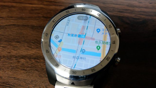 TicWatch Pro google map