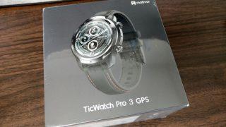 TicWatch Pro 3 GPSの画面端のタッチ不具合について