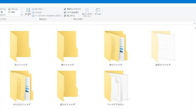 [Windows10] ユーザーフォルダの名前を変更する